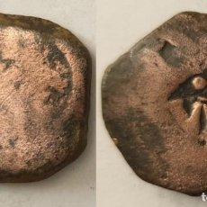 Monedas medievales: MONEDA MEDIEVAL. Lote 165582734