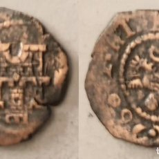 Monedas medievales: MONEDA MEDIEVAL. Lote 165583086