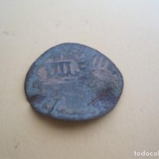 Monedas medievales: MONEDA DE BRONCE MEDIEVAL-REF-D-62. Lote 168468868