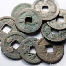 Monedas medievales: CHINA MEDIEVAL LOTE . Lote 169658076