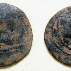 Monedas medievales: ANTIGUA MONEDA PORTUGUESA A IDENTIFICAR. Lote 170211008