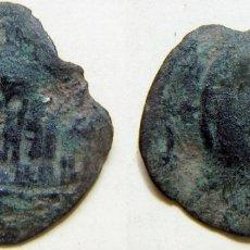 Monedas medievales: ANTIGUA MONEDA PORTUGUESA A IDENTIFICAR. Lote 170211272