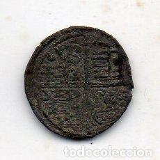 Monedas medievales: ALFONSO X. 1252 - 1284. DINERO. CUENCA.. Lote 177194383