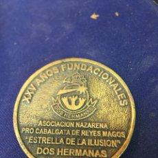 Monedas medievales: MONEDA XXV AÑOS FUNDACIONALES - PRO CABALGATA DE REYES MAGOS - DOS HERMANAS - SEVILLA. Lote 177880829