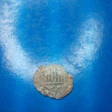 Monedas medievales: VELLÓN DE PLATA A IDENTIFICAR. Lote 180426132