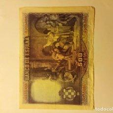 Monedas medievales: BILLETE DE 500 PESETAS...1928. Lote 186241491