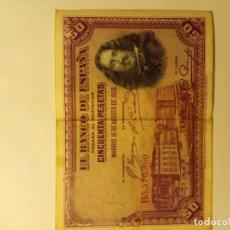 Monedas medievales: BILLETE DE 50 PESETAS ....DE1928. Lote 186241942