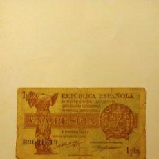 Monedas medievales: BILLETE ...UNA PESETA...1937. Lote 186243270