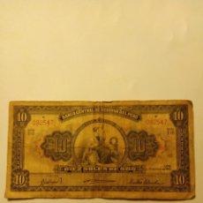 Monedas medievales: BILLETE DE 10 SOLES DE ORO (PERU). Lote 186244112