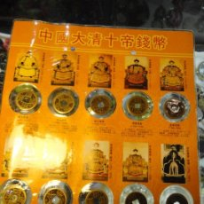 Monedas medievales: MONEDAS CHINAS. Lote 187534327