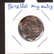 Monedas medievales: RESELLO MUY ANTIGUO EL QUE VES . Lote 190164053