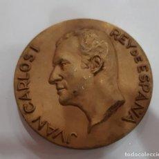 Monedas medievales: MEDALLA VISITA REY JUAN CARLOS I A BARCELONA AÑO 1976 . Lote 192173625