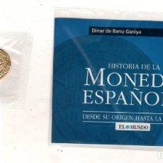 Monedas medievales: HISTORIA DE LA MONEDA ESPAÑOLA. EL MUNDO. DINAR DE BANU GANIYA.. Lote 196598296