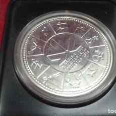 Monedas medievales: MONEDA PLATA DE CANADA NUEVA ELIZABETH II UN DOLAR 1978. Lote 199060167