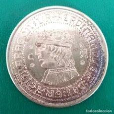 Moedas medievais: MONEDA MEDIEVAL PLATA. SPAIN SILVER COIN. Lote 199937393