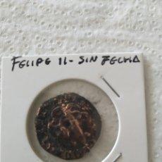 Monedas medievales: 1 CUARTO FELIPE II. Lote 203778762