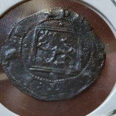 Monedas medievales: DINERO A DATAR , DE ALFONSO X O SANCHO. Lote 210133268