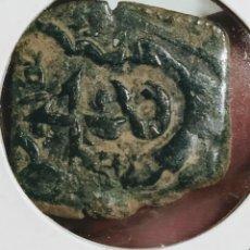 Monedas medievales: FELIPE III 1621,RESELLADOS DOBLES, 8 MARAVEDÍS, 4, X. Lote 210149200