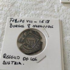 Monedas medievales: FELIPE VIII- 1618 RESELLO BURGOS. Lote 210367231