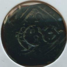 Monedas medievales: 8 MARAVEDÍS DE FELIPE IV DE 1641 RESELLADO. Lote 211504260