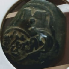 Monedas medievales: RESELLOS DE FELIPE VIII 1600-1651. Lote 211508487