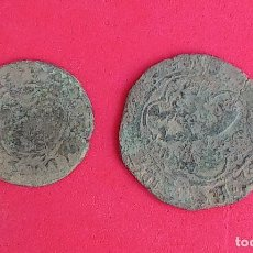 Monedas medievales: MONEDAS A IDENTIFICAR, ¿RRCC, MUY BORROSAS, TRATADAS?. Lote 221740270