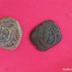 Monedas medievales: MONEDAS AUSTRIAS MUY DESGASTADAS. Lote 221740272