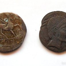Monedas medievales: LOTE X 2 . MONEDAS GRIEGAS . RÉPLICAS. Lote 222678930