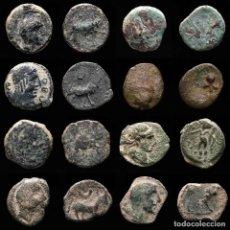 Monedas medievales: ESPAÑA ANTIGUA - LOTE DE OCHO MONEDAS IBERICAS. (LOTE 927). Lote 269040243