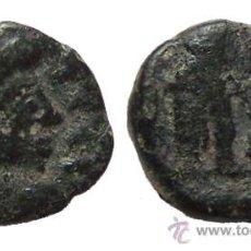 Monedas reinos visigodos: *** MUY ESCASO NUMMUS PRE-VISIGODO? A CLASIFICAR. PESO: 0,9GR , DIAMETRO: 10MM ***. Lote 26761600