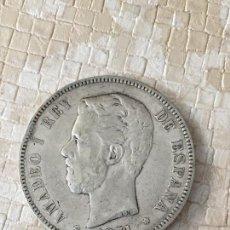 Monedas reinos visigodos: MONEDA DE PLATA AMADEO I REY 1871 CINCO PESETAS * 18-71. Lote 130206927