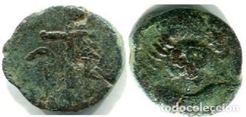 RECESVINTO CECA ISPALIS 4 NUMMI AÑOS 649/672 14 M/M Y 2,3 GRAMIS (MUY RARA) (Numismática - Hispania Antigua - Reinos Visigodos)