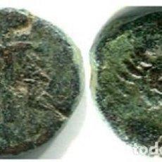 Monedas reinos visigodos: RECESVINTO CECA ISPALIS 4 NUMMI AÑOS 649/672 14 M/M Y 2,3 GRAMIS (MUY RARA). Lote 153891706