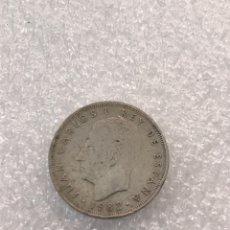 Monedas reinos visigodos: 25 PESETAS 1982 JUAN CARLOS I. Lote 171120337
