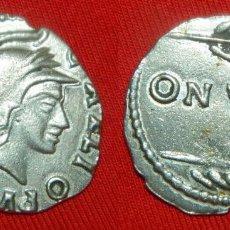 Monedas reinos visigodos: DRACMA IBERO - CECA DE ONUBA, HUELVA, ARGENTA, SPANISH DENARIUS - 3,8 GR. PLATA. Lote 189723510