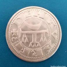 Monedas reinos visigodos: MONEDA VISIGODA PLATA. SPAIN SILVER COIN. Lote 199841087