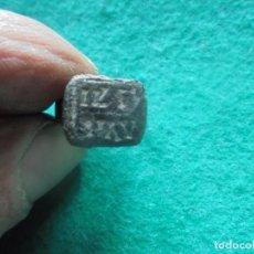 Monedas reinos visigodos: CURIOSO ANILLO EN BRONCE CON LEYENDA A IDENTIFICAR. Lote 241960665