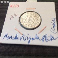 Monedas reinos visigodos: REPRODUCCION MONEDA PLATA. Lote 250134965