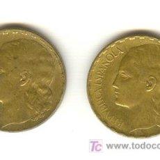 Monedas República: GUERRA CIVIL II REPUBLICA 1937 PAREJA DE EXCELENTES PESETAS CASTELLÓN Y ASPE EN ALICANTE . Lote 25209285