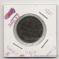 Monedas República: GOBIERNO PROVISIONAL 5 CENTIMOS . Lote 7295277
