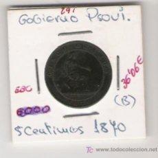 Monedas República: GOBIERNO PROVISIONAL 5 CENTIMOS . Lote 7072284