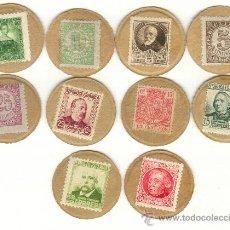 Monedas República: BONITO Y RARO LOTE DE DIEZ SELLOS-MONEDA NECESIDAD GUERRA CIVIL SEGUNDA REPÚBLICA 1936-1939. Lote 22731987