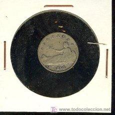 Monedas República: MONEDA 50 CENTIMOS GOBIERNO PROVICIONAL. 1869. Lote 23407638