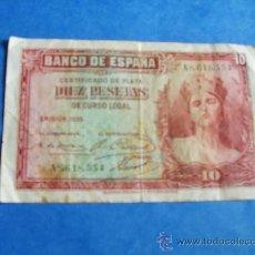 Monedas República: DIEZ PESETAS -EMISIÓN 1935-SERIE A 8,618,554. Lote 27247842