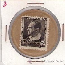 Monedas República: SELLO MONEDA 5 CTMOS. MARRÓN OSCURO. BLASCO IBAÑEZ. CORRIENTE. SC. (SM3).. Lote 22371090