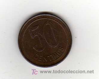 Monedas República: MONEDA DE 50 CENTIMOS - REPUBLICA ESPAÑOLA 1937 - Foto 2 - 15154067
