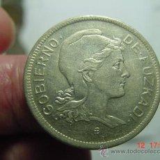 Monedas República: 2808 EUZKADI 2 PESETAS GUERRA CIVIL - AÑO 1937 MAS MONEDAS EN MI TIENDA C&C. Lote 16368292