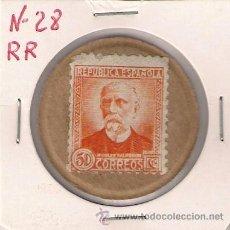 Monedas República: SELLO MONEDA DE 50 CTMOS. MUY RARO. NICOLÁS SALMERÓN. NARANJA. SIN CIRCULAR. (SM28).. Lote 21849267