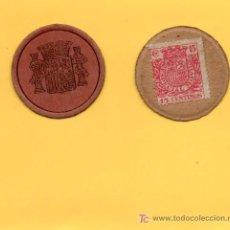Monedas República: DISCO CARTÓN, ÉPOCA REPÚBLICA ESPAÑOLA, ESPECIAL MOVIL, 15 CÉNTIMOS. GUERRA CIVIL. EBC.. Lote 27165989