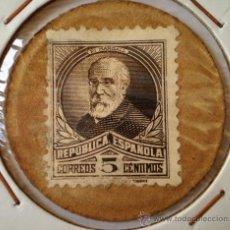 Monedas República: CARTON MONEDA CON SELLO DE REPUBLICA ESPAÑOLA DE 5 CENTIMOS GUERRA CIVIL. Lote 21366349